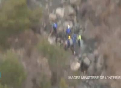 News video: Germanwings Pilot Rehearsed Descent on Previous Flight: BEA